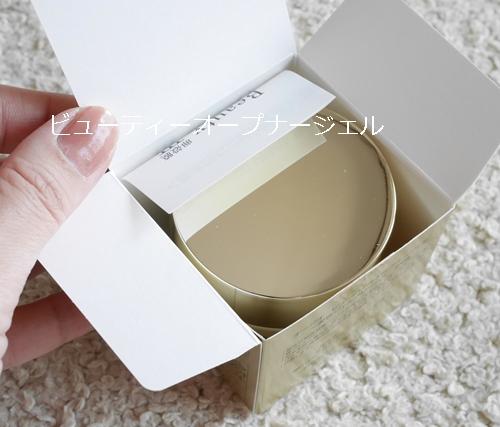 オージオ 卵殻膜オールインワンゲル ビューティーオープナージェル 使ってみた 口コミ 効果 ブログ 箱7