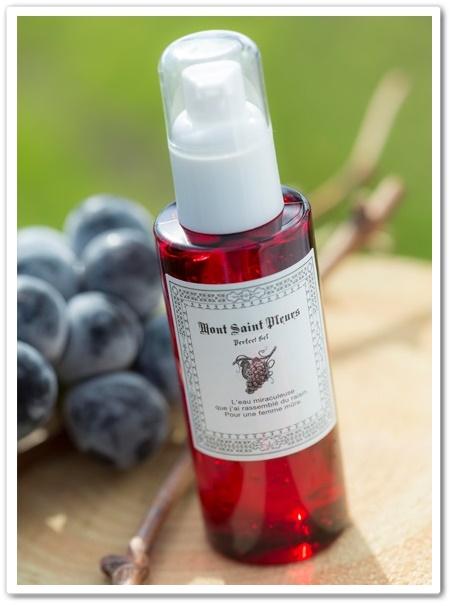 葡萄樹液ジェル 口コミ 効果 容器