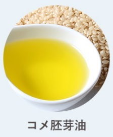 草花木果 多機能ジェルクリーム 口コミ そうかもっか オールインワンゲル たきのうじぇるくりーむ 効果 ブログ 成分 米胚芽